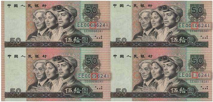 第四套人民币长城四连体值多少钱?附最新长城四连体价格