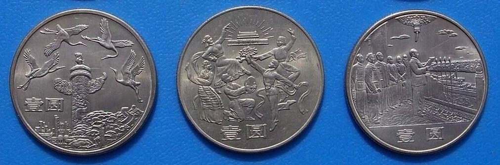 建国纪念币价格   建国纪念币收藏价值分析
