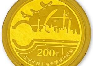 上海申博成功纪念金币价格有上涨吗?上海申博成功纪念金币价格设计特点分析