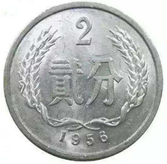 1956年2分硬币价格    影响贰分硬币品相的因素