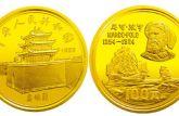 马可·波罗纪念金币发行设计完美,值得投资收藏
