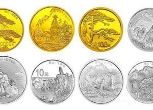 浅析黄山金银币收藏投资价值 黄山金银币升值潜力如何?