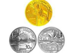 金银币最新行情介绍 来看看你收藏的金银币涨了没有?