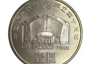 建行40周年纪念币如何鉴别真伪?鉴定建行40周年纪念币的方法有哪些?