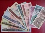 游资撤离市场 第四套人民币市场出现跳水行情(一)