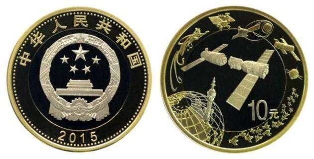 航天纪念币最新价格      航天币为什么值得被收藏