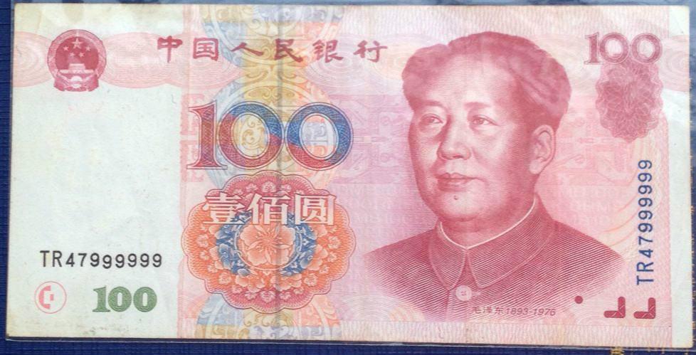 人民币大象号收藏价值高不高  何为人民币大象号