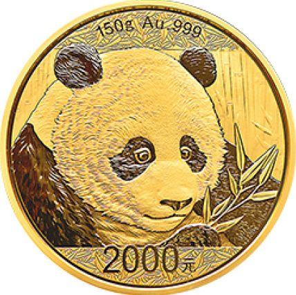 熊猫金银币如何辨别真伪?鉴别熊猫金银币真假的方式都有哪些?