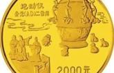古代科技发明一组纪念币都有哪几枚?收藏价值怎么样?