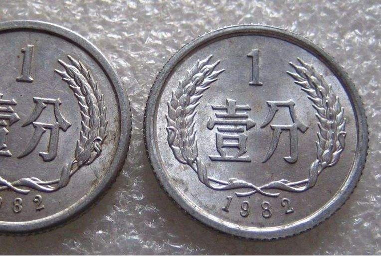 一分钱硬币收藏分析 1982年一分钱硬币价格值多少钱?