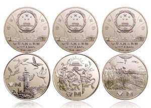 最新纪念币报价来了!你收藏的纪念币价格涨了没?
