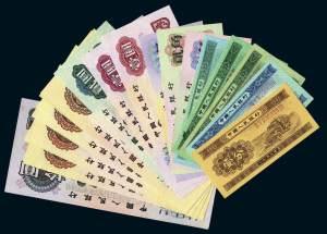 上海高价收购大量旧版人民币 全国各地上门高价收购旧版人民币