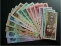 沈阳专业收购旧版人民币 沈阳长期上门高价收购旧版人民币