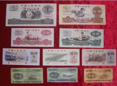 第三套人民币最新价格行情