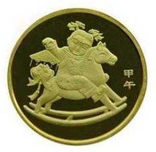 2014马年流通纪念币价格上涨,其升值趋势会持续吗?