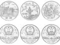 流通纪念币收藏价值有哪些?附最新流通纪念币价格表