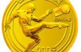 第十二届世界杯足球赛纪念金币发行意义及收藏价值分析分析