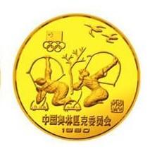 奥林匹克委员会纪念金币是我国首枚纪念币,背后发行故事介绍