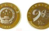 流通纪念币市场火热,流通纪念币价值都会受到哪些因素影响?