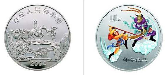 西游记纪念币1盎司彩色银币价格多少钱?收藏价值怎么样?