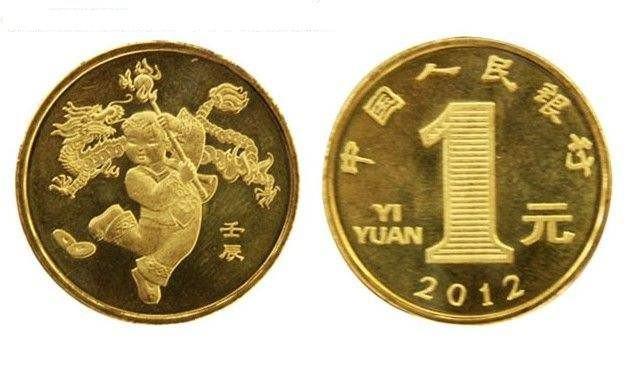 龙年生肖纪念币价格是多少?龙年生肖纪念币价值有哪些?