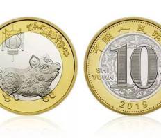 2019年猪年纪念币有没有收藏价值?猪年纪念币价格行情分析