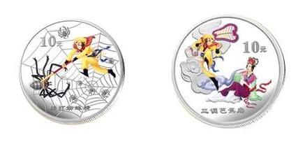 西游记第三组1盎司彩银币收藏价值怎么样?上升空间怎么样?