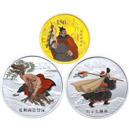 水浒金银币值得收藏投资吗   水浒金银币价值分析