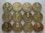 97年梅花5角硬币价格    97版五角硬币收藏投资建议
