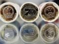 70周年纪念币价格值多少钱一枚?附最新建国系列纪念币价格
