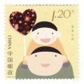 感恩父親特種郵票收藏亮點  感恩父親特種郵票市場價值