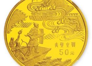 三国演义三组赤壁之战5盎司金币设计精美及发行背景介绍