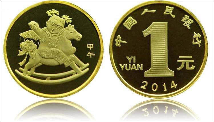 2014马年生肖币有什么特色   马年生肖币市场行情分析