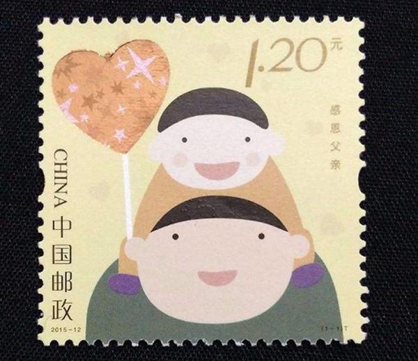 感恩父亲特种邮票收藏亮点  感恩父亲特种邮票市场价值