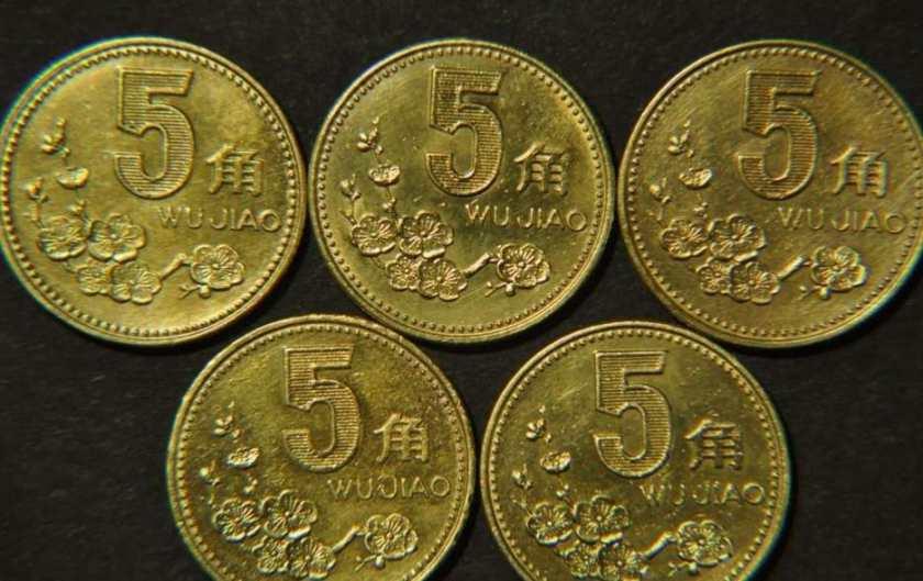 92年梅花五角硬币价格      92年5角收藏价值高不高