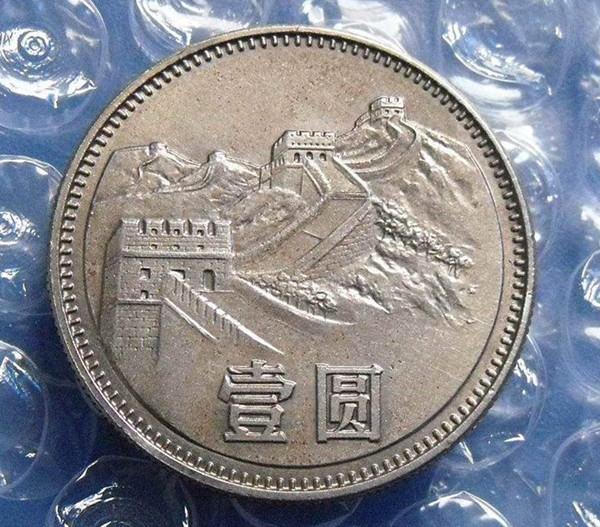 1元长城币1981年的值多少钱  1元长城币1981年最新价格表