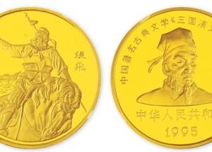 三国演义(第一组)1盎司金币收藏价值及升值空间分析