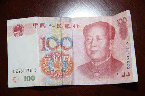 1999年人民币100元现在价格    靓号百元大钞收藏价值高