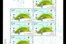 环境日邮票价格及发行意义  环境日邮票价值分析