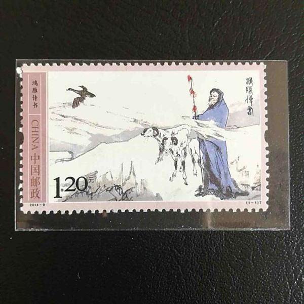 鸿雁传书特种邮票价格是多少   鸿雁传书邮票介绍
