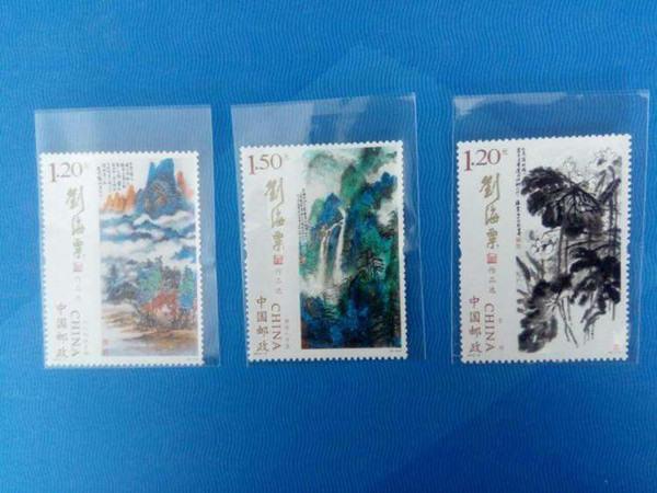刘海粟作品选特种邮票图片及介绍  值不值得收藏