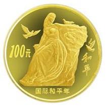 国际和平年金币发行介绍,国际和平年金币发行意义重大