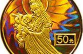 2002年送子观音金币受到藏家认可,收藏价值高