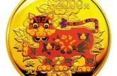 2010年彩金币收藏价值高不高?值不值得投资?