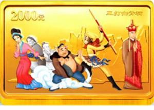 2004年三打白骨精5盎司金币价格多少钱?收藏价值高不高?
