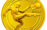 第十二届世界杯足球赛金币设计含义多,投资价值高