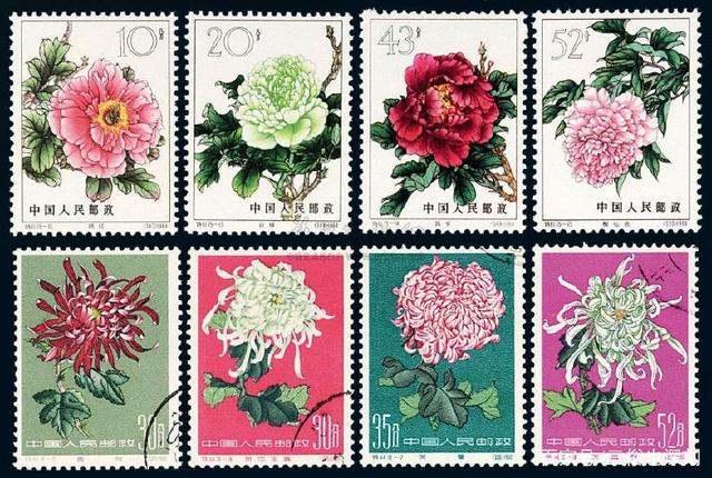 哪种邮票值得收藏投资?附邮票价格行情分析