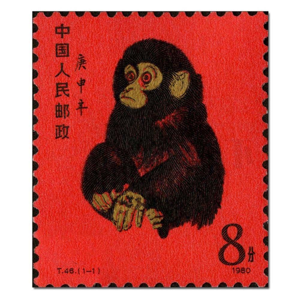 猴票市场行情还会持续上涨吗?猴票价格与价值深度剖析