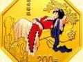 第三组《红楼梦》彩色纪念币投资价值怎么样?适不适合收藏?