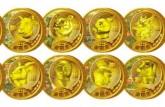 十二生肖彩金币收藏价值怎么样?投资价值高不高?